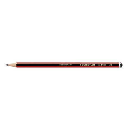 Mars Lumograph Pencil Box12 - 2B