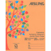 Aisling Exercise Book 226x178 32pS20Pk10